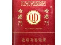 哈德门品牌中什么烟口感较好 香烟排行榜,哈德门价格