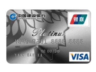 建设银行的龙卡尊享白金信用卡的年费可以免除吗 优惠,建设银行,龙卡尊享白金信用卡,龙卡尊享白金卡年费