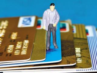 中国银行信用卡密码输入错误被锁怎么办?信用卡解锁方法 技巧,信用卡被锁定,信用卡解锁方法