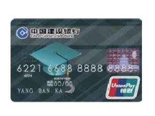 建设银行的美国运通的耀红信用卡的双重保障是什么 优惠,建设银行,信用卡,信用卡双重保障