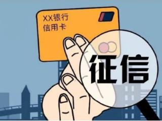 信用卡逾期1天,会影响下次借款么? 信用卡,信用卡逾期,信用卡逾期有宽限期,信用卡逾期无宽限期