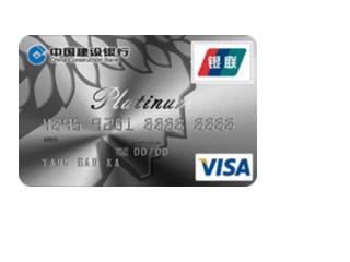 建设银行的四季系列信用卡卡面定制要多少钱 优惠,建设银行,建行四季系列信用卡,建行四季信用卡权益
