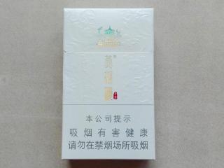 黄鹤楼奇景这款香烟的价格是多少?它的口感如何? 香烟价格,黄鹤楼奇景价格