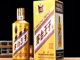 茅台王子酒53度多少钱一瓶 茅台王子酒怎么样 名酒资讯,茅台王子酒