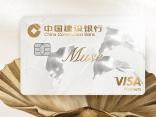 建设银行的龙卡全球支付信用卡的产品都可以享受什么权益 推荐,建设银行,龙卡全球支付信用卡,龙卡全球支付卡权益