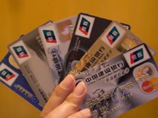 信用卡额度是不是越多越好,会影响征信贷款吗 攻略,信用卡额度,信用卡额度影响,信用卡额度影响贷款