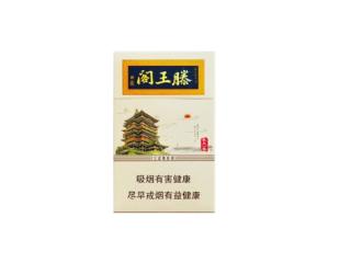 金圣香烟口感独特,其中的滕王阁款又会有哪些特点呢 香烟评测,金圣香烟