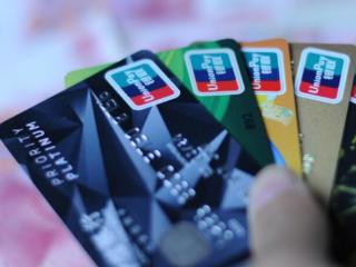 银行卡被另一个地方的公安部门冻结要多久才解冻 资讯,信用卡,信用卡异地冻结,信用卡解冻