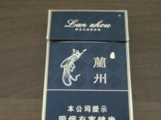 兰州细支香烟中的珍品,这类烟的口感风味如何呢 香烟评测,兰州香烟