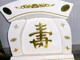 梦见白色的棺材是不详的征兆吗预示着会发生什么事情? 梦的百科,梦见棺材,梦见白色的棺材