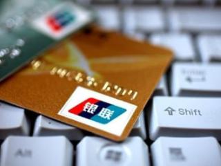 信用卡积分是怎么来的?信用卡积分可以干什么? 积分,信用卡积分是什么,信用卡积分用途