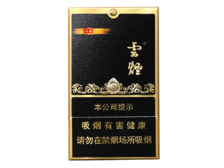 云烟黑金刚印象这款香烟多少钱一包?它的口感怎么样? 香烟价格,云烟黑金刚印象价格