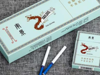 南京细支香烟有哪几种,南京销量最高的细支烟有哪些 烟草资讯,南京细支香烟