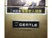 尊爵(白金晶钻国际)香烟是什么类型的?小卖部卖多少钱一盒? 香烟价格,尊爵白金香烟