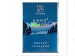 林海灵芝16支这款香烟多少钱一包?它的包装特点是什么? 香烟价格,林海灵芝16支