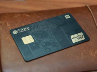 信用卡年费会影响房贷吗?换手机号信用卡年费逾期了有什么影响? 安全,信用卡年费逾期,信用卡年费对房贷影响