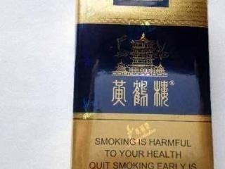 中支烟哪个品牌好抽点?口感好的中支烟有些什么品牌推荐? 烟草资讯,双喜(邮喜)