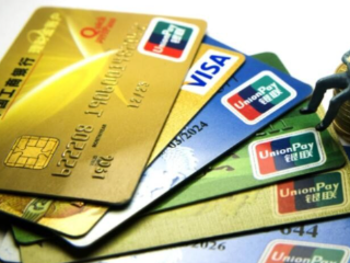 取款、转账限额怎么办?银行卡额度怎么提高? 问答,银行卡,银行卡转账额度,怎么提高转账额度