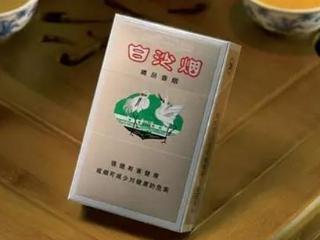 白沙中的精品一代烟味如何,口感风味具有哪些特点 香烟评测,白沙香烟