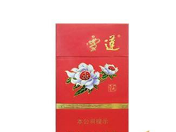 雪莲是一种什么烟,其中细支1960口味如何 香烟评测,雪莲香烟