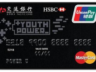 交行信用卡面签会拒吗?不带卡函会被拒吗 资讯,交行,交行信用卡,交行信用卡面签