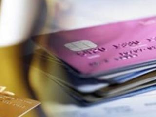 民生信用卡换成最新的芯片卡,你知道它的优势有哪些吗 攻略,信用卡芯片卡