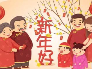 梦境里面梦到在过春节,这个梦有哪些独特含义 梦的百科,梦到春节,男性梦到春季