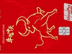 广发银行ONE卡红运系列信用卡推荐,消费领好礼 推荐,广发银行,ONE卡红运信用卡,红运系列信用卡权益