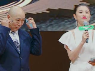 《演员请就位》陈宥维演技尬到抠脚 演员请就位