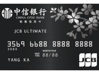 你知道中信信用卡积分换什么最值吗? 积分,中信信用卡,中信信用卡积分兑换,中信银行积分兑换攻略