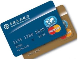 银行禁止信用卡套现,为什么还有有这么多POS机 攻略,信用卡套现,POS机费率,POS机违法吗