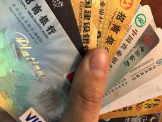 你知道怎么去处理北京银行未激活的信用卡吗?有哪些解决方法? 技巧,信用卡,北京银行信用卡,取消未激活信用卡方法