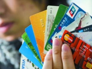 逾期多少钱会被起诉,需要注意哪些方面 攻略,信用卡逾期,信用卡逾期起诉,信用卡逾期坐牢