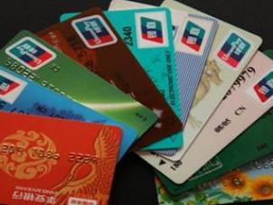 申请信用卡分期被银行拒绝怎么办,要满足哪些条件 攻略,信用卡分期,信用卡分期被拒,信用卡分期被拒原因
