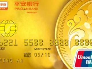 你知道信用卡分期的注意事项有哪两大类吗? 技巧,信用卡,信用卡贷款分期,信用卡分期注意事项