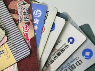办理农行网易云联名卡可以享受航空旅行权益? 优惠,农业银行,农行网易云联名卡,农行网易云联名卡权益