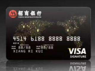 招商银行的信用卡开卡后首刷6次要这么刷才能享受优惠 优惠,招商银行,招商银行信用卡,招行信用卡首刷优惠