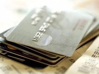 申请了兴业银行芯片信用卡,此卡的优势有哪些 问答,信用卡芯片卡