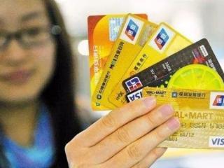 你知道哪家银行积分的价值更高吗? 积分,信用卡,哪家银行积分价值高,银行积分价值攻略