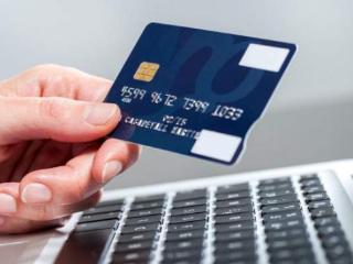 中信信用卡开通自动还款的话,退款会自动用来还款吗 攻略,信用卡还款