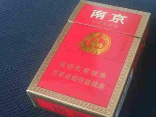 南京特醇香烟口感怎么样,多少钱一包? 香烟专题,南京特醇香烟介绍