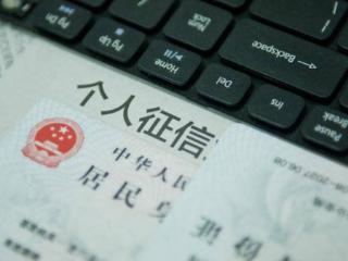 你知道信用卡贷款逾期三个月会落入征信灰名单吗? 安全,信用卡,信用卡贷款,规避信用卡逾期方法