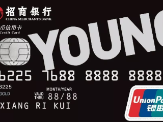 招商银行信用卡,户主卡持卡人专属礼品? 优惠,招商银行信用卡,招商信用卡户主持卡人,招商信用卡专属礼品