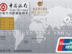 中国银行开元商祺卡 推荐,中国银行,开元商祺联名信用卡,开元商祺信用卡权益