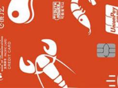 交通银行饿了么信用卡权益 推荐,交通银行,饿了么联名信用卡,饿了么信用卡权益