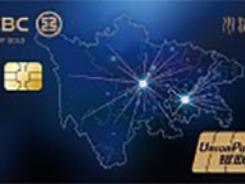 工商银行川渝信用卡 推荐,工商银行,川渝主题信用卡,川渝主题信用卡权益
