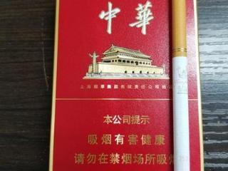 中华(金中支)怎么辨别真假,有哪些办法? 香烟专题,中华(金中支)