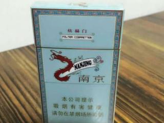 煊赫门不甜是假的吗,炫赫门为什么抽起来比较甜 烟草资讯,炫赫门