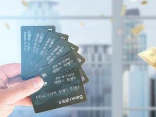 花旗银行信用卡的积分可以转赠吗?转赠规则是什么 问答,信用卡积分转赠