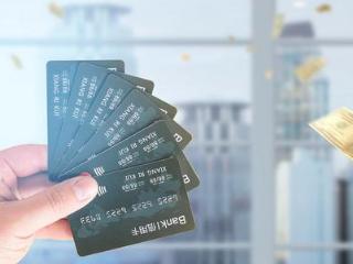 信用卡长期不用好吗?具体会有哪些隐患呢 问答,信用卡闲置的隐患